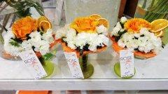 Bouquet_rond_128.jpg